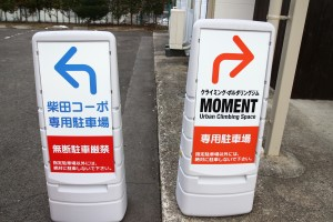 MOMENT看板